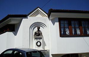 Grigor Parlichev - The house of Grigor Prličev in Ohrid, Macedonia