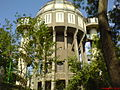 The old Water Tower in the Public Garden.JPG