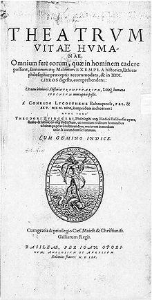 Theatrum Vitae Humanae 1565.jpg