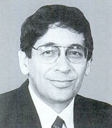 Theodore S. Weiss 100th Congress 1987.jpg