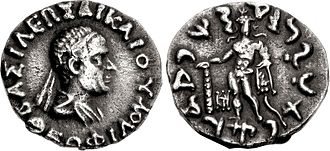 "Theophilos (king) - Coin of Theophilos.  Obv: Bust of king Theophilos. Bead and reel contour. Greek Legend: ΒΑΣΙΛΕΩΣ ΔΙΚΑΙΟΥ ΘΕΟΦΙΛΟΥ ""Of Fair/Just King Theophilos"".  Rev: Herakles."