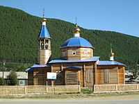 Theotokos of Vladimir church Nizhneangarsk.jpg