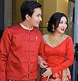 Thu Riya and Hsu Eaint San.jpg