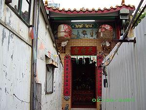 Nga Tsin Wai Tsuen - Tin Hau Temple in Nga Tsin Wai Tsuen.