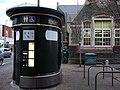 Toiled-toilet, Albany Road - geograph.org.uk - 627479.jpg