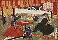 Tokugawa Ienobu LACMA M.84.31.331.jpg