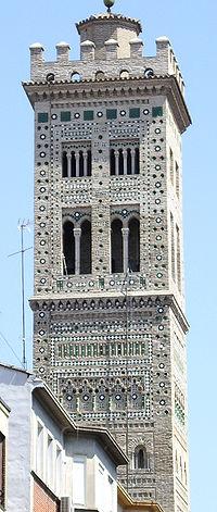 Torre de la Magdalena.jpg