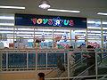 Toysrus Japan 02.jpg