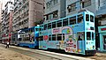 Trams lining up on Catchick Street near the Kennedy Town Terminus (Hong Kong).jpg