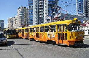 Tramvaj i Avtobus Ekb
