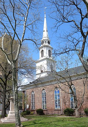 Episcopal Diocese of Newark - Image: Trinity & St. Phillip's Episcopal Cathedral, Newark jeh
