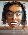 Tsimshian Mask -e.jpg