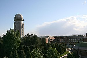 Education in China - Tsinghua University is a top university in China