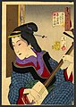 Tsukioka Yoshitoshi - Looking as if she is enjoying herself - a teacher of the Keisei era.jpg