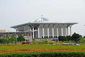 2010 in Malaysia - Tuanku Mizan Zainal Abidin Mosque (Iron Mosque), Putrajaya.