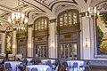 Tudor Arms ballroom.jpg