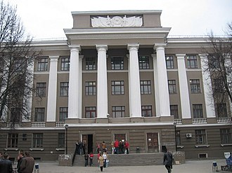 Tula State University - One of TSU buildings