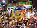 Turkey, Istanbul Spice Bazzar (3944872827).jpg
