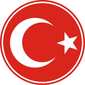 National emblem of Turkey - Image: Turkey Emblem