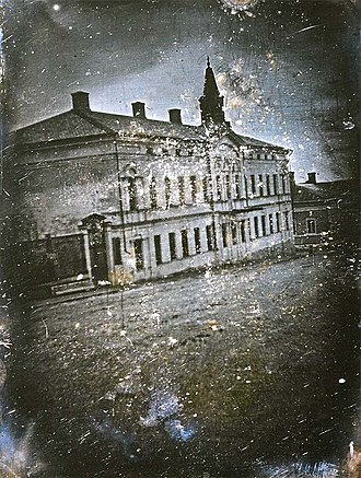 Turku - A daguerreotype photograph of the Nobel House, the first photograph taken in Finland, from 1842
