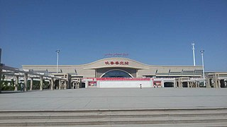 Turpan North railway station