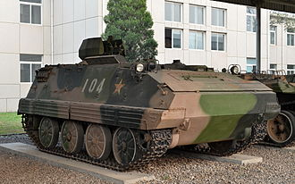 Type 63 (armoured personnel carrier) - 63-2 (WZ531) at the Military Museum