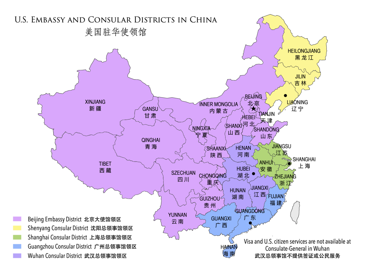 Consulate General Of The United States Shenyang Wikipedia - Us consulate hyderabad address map