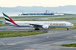 UAE B777-300ER taxiing for spot(2). (8115930740).jpg