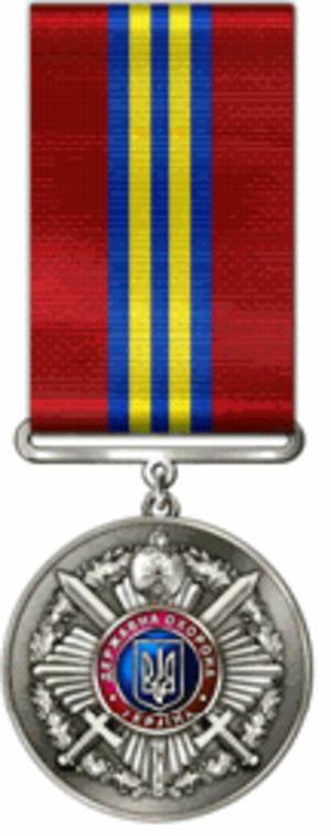State Security Administration (Ukraine) - Image: UKR ASGU – 15 Years Of Honest Service Medal 2013