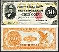 US-$50-GC-1882-Fr-1195.jpg