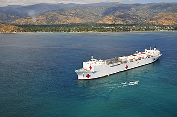 English: The Military Sealift Command hospital...