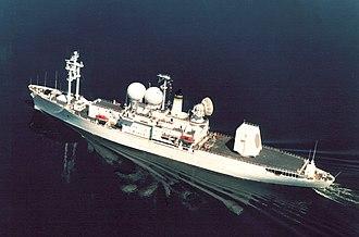 USNS Observation Island (T-AGM-23) - USNS Observation Island