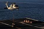 USS Ronald Reagan DVIDS336786.jpg