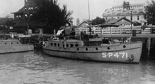 USS <i>Sylvia</i> (SP-471)