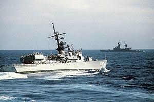 USS Voge (FF-1047)