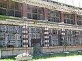 US - Ellis Island - 06.JPG