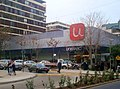 Unimarc Vespucio.jpg