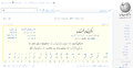 Urdu wiki right menu.png