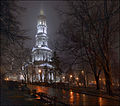 Uspensky Cathedral in Kharkiv at night (2).jpg