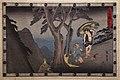 Utagawa Hiroshige-Chushingura Act V-IMG 9280.JPG