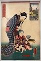 Utagawa kunisada e figlio, yotsuja, 1858.jpg