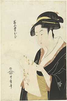 Young Japanese woman in a kimono reading a letter