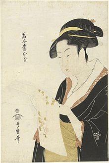 Shimada (hairstyle) - Wikipedia