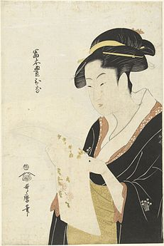 Illustration of a young Japanese woman in a kimono reading a letter