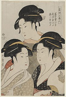 Colour print of three young Japanese women dressed in fine kimonos