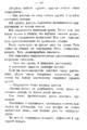 V.M. Doroshevich-Collection of Works. Volume IX. Court Essays-141.png