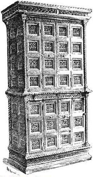 Torah ark - Modena, Italy (1505)