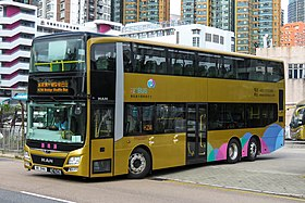 VR5910 at Hung Hom Ferry (20181020084026).jpg