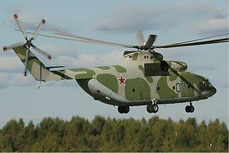 2002 Khankala Mi-26 crash - A VVS Mil Mi-26 similar to the helicopter that was shot down.
