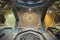 Vakil Mosque مسجد وکیل 06- سقف و مقرنس کاری به همراه کاشی کاری.jpg